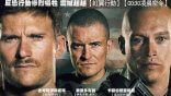 奧蘭多布魯、史考特伊斯威特《72 小時前哨救援》阿富汗反恐最慘烈戰役改編電影,台灣 6/24 搶先全球上映