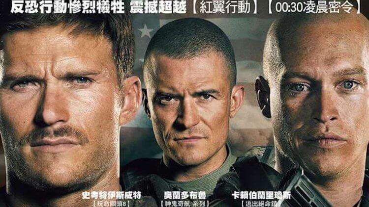 奧蘭多布魯、史考特伊斯威特《72 小時前哨救援》阿富汗反恐最慘烈戰役改編電影,台灣 6/24 搶先全球上映首圖