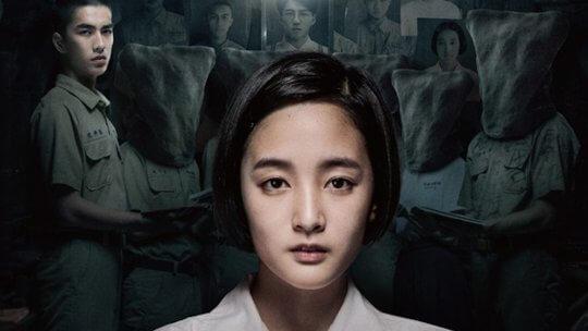 由台灣原創遊戲改編,《返校》帶給觀眾的不只是恐怖片的驚嚇,更挑動你我過往敏感的白色恐怖社會政治悲劇。
