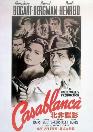 經典愛情電影《北非諜影》(Casablanca) 經典重映。