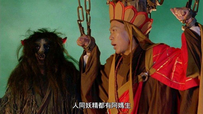 《西遊記大結局之仙履奇緣》中,三藏師父曾說萬物皆平等,那誰又能來界定何為正派?何為邪道?