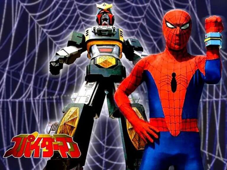 1978 年日本取得漫威蜘蛛人版權後,由東映公司製作的特攝影集《蜘蛛人》。