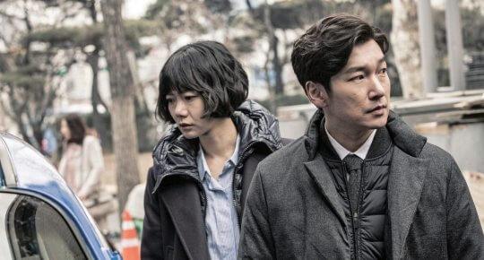 裴斗娜與曹承佑主演的 Netflix 熱門韓劇《秘密森林》正式續訂第二季