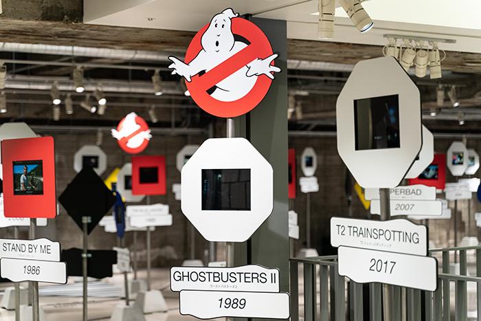 日本東京銀座 SONY 公園推出以電影《魔鬼剋星》為主題的相關體驗展覽活動。