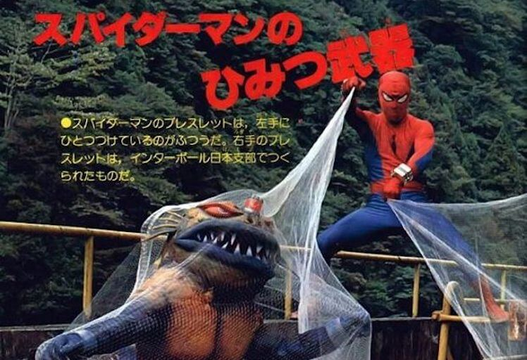 東映曾跨海購得《蜘蛛人》改編版權,製作特攝英雄風味的蜘蛛人影集,他所駕駛的巨大機器人更出現在《一級玩家》當中。