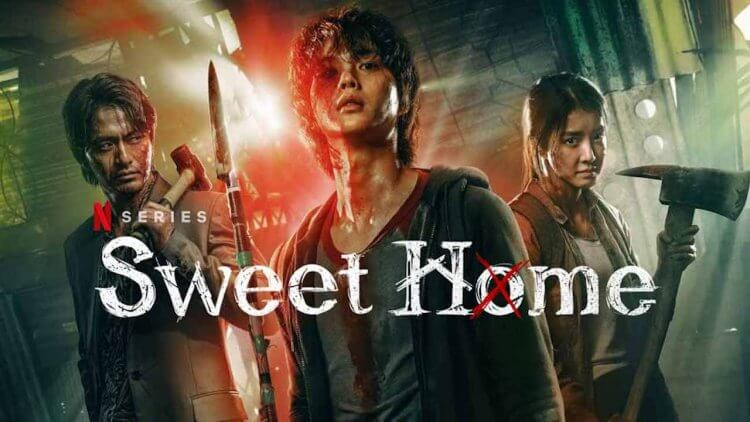 韓劇《Sweet Home》原作漫畫 VS 影集差異一次整理!角色設定 & 劇情改動——首圖