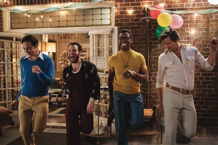 《男孩夜派對》劇照。