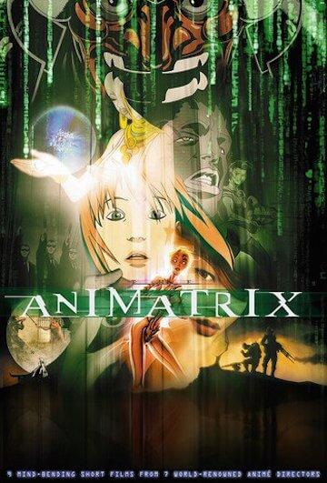《駭客任務動畫版》(The Animatrix) 。