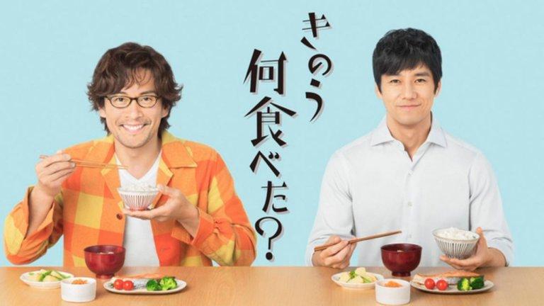 【線上看】BL 漫畫改編《昨日的美食》内野聖陽、西島秀俊暖心男男戀從日劇演到電影,2021 年上映