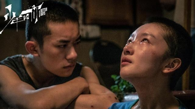 易烊千璽、周冬雨主演的青春電影《少年的你》(Better Days) 劇照。