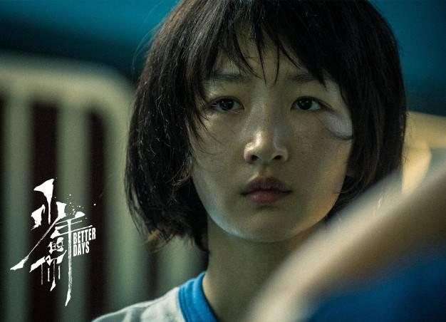 中國電影《少年的你》中的陳念(周冬雨 飾)。
