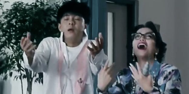 香港喜劇電影《超級學校霸王》