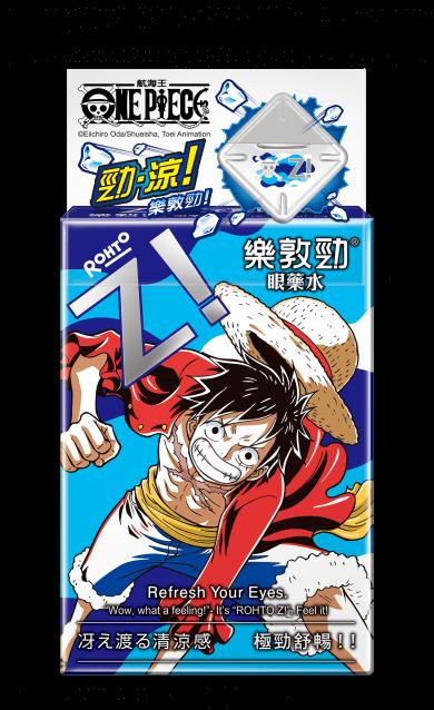 「樂敦勁眼藥水」與人氣動畫《航海王》聯名,限定的魯夫款包裝全球限定台灣獨家發售。